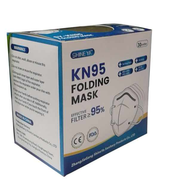 N95 Packaging Boxes